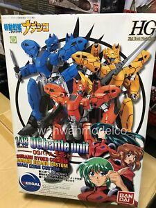 Nadesico 1/48 OG war battle unit Japan Import Toy Hobby Japanese