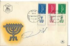 1957  ISRAEL Moshe Dayan POSTAL HISTORY COVER GAZA SIGNED  AUTOGRAPH