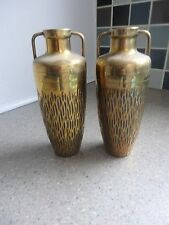 Vintage Pair of French Brass Vases Marked P. L. to Base