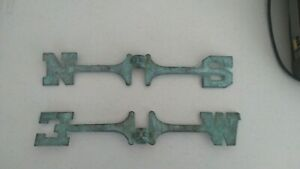 12'' Brass antiqued Weathervane Directionals for cottage/medium vanes 3/8'' RODS