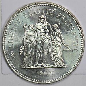 France 1978 50 Francs BU Silver .900 HERCULES Huge 10002 *SFCOIN