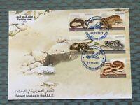 UAE UNITED ARAB EMIRATES DESERT SNAKES  of UAE  STAMPS FDC