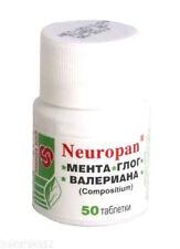 NEUROPAN- Mint, Hawthorn, Valerian 100% Natural