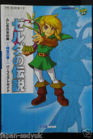 JAPAN Legend of Zelda Oracle of Ages Perfect Guide Book