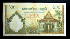500 Riels Cambodia old note # 525