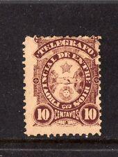 ENTRE RIOS 1887 LOCAL STAMP,ARGENTINA,TELEGRAFO