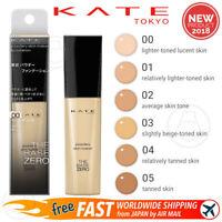 KANEBO KATE TOKYO The Base Zero Matte Maximizer Powdery Skin Maker