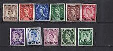 KUWAIT #129-139  MLH - 1957-58