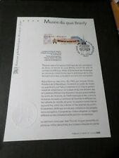 FRANCE 2006 NOTICE DOCUMENT FDC timbre 3937, MUSEE QUAI BRANLY, ART, 1° JOUR