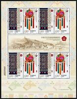 China PRC 2016-33 Asian Stamp Exhibition Folklore Brokat 4860-61 Kleinbogen MNH