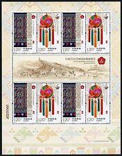 China PRC 2016-33 Asian Stamp Exhibition Folklore Brokat 4860-61 Kleinbogen MNH