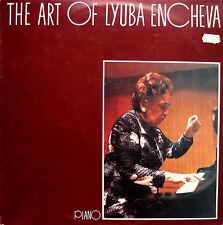 The Art Of Lyuba Encheva Mussorgsky / Chopin [BKA 12613] NM/VG Bulgarian LP