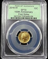 2016-W Gold Mercury Dime 100th Anniversary PCGS SP70 First Strike