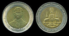 THAILAND BI-METAL 10 BAHT 50th CELEBRATIONS H.M. KING 1996 COIN UNC
