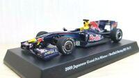 1/64 Kyosho F1 Suzuka Legends 2009 RED BULL RB5 #15 Vettel diecast car model