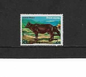 1973 Nepal - Domestic Animals Cow - Single Stamp - Unmounted Mint...