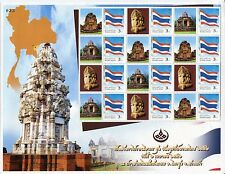 THAILAND STAMP 2003 THAI HERITAGE DAY-HISTORICAL ARCHITECTURE PERSONALIZED SHEET
