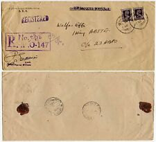 INDIA 1946 PRINTED OFFICIAL + FPO REGISTERED BOXED HANDSTAMP + OHMS OVERSTRUCK