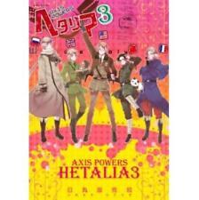 Hetalia #3 Axis Powers illustration art book