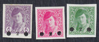 Kingdom SHS Bosnia 1919 Newspaper stamps with overprint, MH
