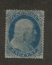 US Stamp #20 1857-61 Blue 1c Franklin Type II Perf 15 1/2 Mint OG HR SCV $850