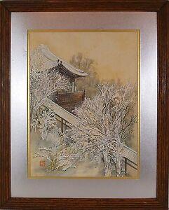 Vintage Japanese Gouache Watercolor Painting