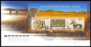 Russia 2008 Heritage/Oxen/Cattle/Bronze m/s FDC n31958