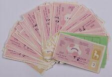 100 pcs UKRAINE 1991 Lottery ticket AVANGARD Konotop SUMY Football Soccer Bundle