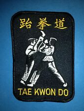 Vintage 1970's Taekwon Do Martial Arts Jacket Gi Uniform Patch Crest Tkd Mma 308