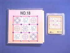 Brother Bernina Embroidery Card #18 - 64 Machine Quilting Designs.Never Used