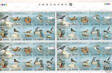 Taiwan RO China 1991 (ROC) - Bird full sheet (4 sets)
