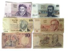 Set Collection of 6 Israel Shekel Banknotes 1958-1979 Old Rare Vintage Money