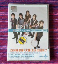 Mayday ( 五月天 ) ~ 五月天MV + Karaoke - 人生海海 ( Taiwan Press ) DVD