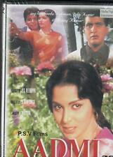 Aadmi - Dilip Kumar ,Manoj Kumar, Waheeda Rahman   [Dvd ]