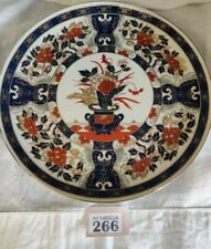 """Chinese Plate ~ 10.5"""" Diameter ~ Back Stamp"""