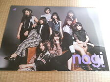 Nogizaka46 [influencer] promo poster JAPAN LIMITED Version!!
