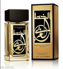 Authentic Aramis Perfume Calligraphy by Aramis 100ml EDP Spray Brand New in box