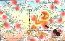 HONG KONG  Mint S/S Year of the Monkey 2016      avdpz