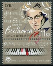 Israel Music Stamps 2020 MNH Ludwig van Beethoven Composers Famous People 1v Set