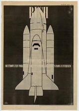 Rush UK LP advert 1983
