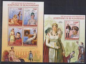 H902. Niger - MNH - Famous People - Empress Joséphine