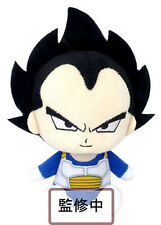 Dragonball Z 6'' Vegeta Bandai Plush Licensed NEW