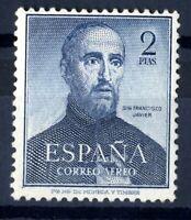 Sellos de España 1952 San Francisco Javier nº 1118  sello nuevo Spain stamps