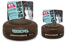 Gatsby Moving Rubber Multi Form Hair Wax Brown 80g