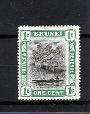 Brunei KEVII SG 23 Mounted Mint