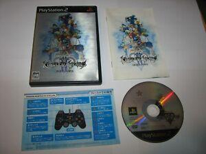 Kingdom Hearts II Japanese Playstation 2 PS2 Japan import US Seller