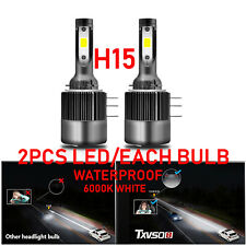 2PCS Offroad Car H15 HID LED Headlight 110W 26000LM Bulbs 6000K White COB Lamp