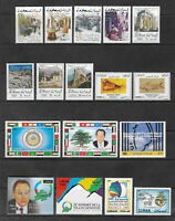 (1 Jan) Liban Lebanon 2002 - Complete Year Collection - Rare Stamps Superb MNH
