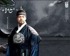 Yi San Aka Lee San: The Wind of the Palace - Korean DVD - English Subtitle