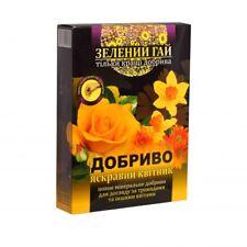 The fertilizer for Flower and Rose. Completely mineral fertilizer / 500 g